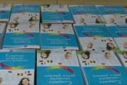 Record in invatamantul romanesc: 14 carti intr-una singura! Elevii de clasa a cincea au un singur compendiu care cuprinde 14 materii!