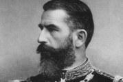 Carol I al României, naş de cununie pentru un cuplu de slătineni! Slatina a fost unul din orasele preferate ale primului rege al Romaniei!