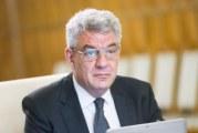 Guvernul ofera 19,8 milioane de euro pentru dotarea a 30 de spitale din ţară cu echipamente medicale de imagistică