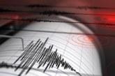 Cutremur in zona Vrancea! Este cel mai puternic seism de anul acesta! Vezi cate grade a avut!