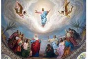 Astazi este Inaltarea Domnului, una din cele mai mari sarbatori religioase! Vezi ce traditii si obiceiuri sunt in aceasta zi!
