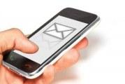 Fraudă! SMS-uri trimise în numele ANAF