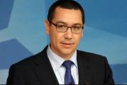 Victor Ponta, declaratii devastatoare la adresa guvernantilor dupa ce Romania risca sa ramana fara Spitalul Regional de la Craiova!