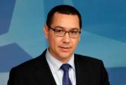 """Victor Ponta ii da dreptate lui Adrian Tutuianu: """"Gasca de la Teleorman este apreciata de toata lumea ca in inregistrarile cu Tutuianu!"""""""