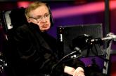 Marele savant Stephen Hawking a scris o carte, inainte de a muri, in care se teme pentru supravietuirea speciei umane pe Terra! Vezi care sunt motivele!