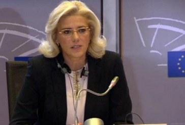 Comisarul european, Corina Cretu, a facut oficial anuntul: fonduri europene pentru ocuparea fortei de munca de la frontiera Romaniei cu Serbia!