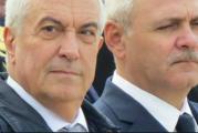 Tariceanu pune presiune pe Dragnea si PSD! Liderul ALDE e sigur ca va castiga daca va participa la alegerile prezidentiale!