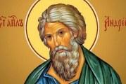 Traditii si obiceiuri de Sfantul Andrei