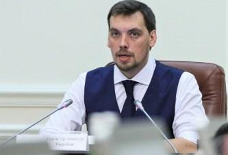 Criză și în Ucraina. Premierul a demisionat