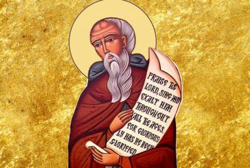 Calendar creștin ortodox: Sf. Cuv. Auxenţiu