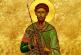 Calendar creștin ortodox: Sf. M. Mc. Teodor Tiron