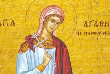 Calendar creștin ortodox: Sf. Mc. Agata şi Teodula