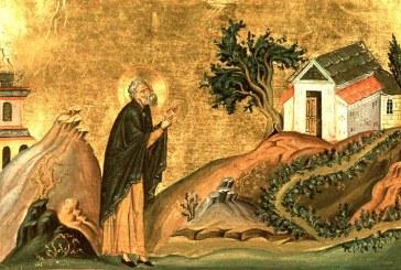 Calendar creștin: pomenirea cuviosului Isidor Pelusiotul