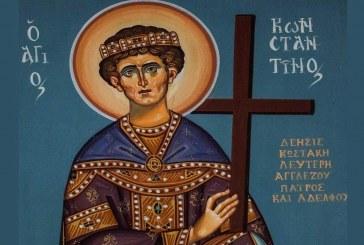 Dacii l-au ajutat pe Constantin cel Mare să devină primul împărat roman creștin