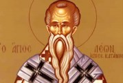 Calendar creștin ortodox: Sf. Cuv. Timotei