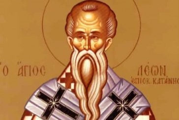Calendar creștin orthodox: Sf. Leon, Ep. Cataniei