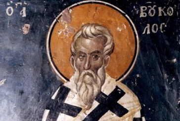 Calendar creștin ortodox: Sf. Ierarh Vucol, episcopul Smirnei