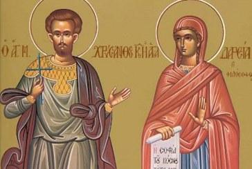 Calendar creștin ortodox: Sf. Mc. Hrisant, Daria şi Ilaria