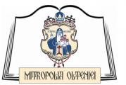 Mitropolia Olteniei face colectă de alimente și oferă spații de izolare