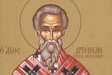 Calendar creștin ortodox: Înainteprăznuirea Bunei Vestiri; Sf. Ier. Artemon