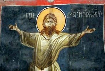 Calendar creștin ortodox: Sf. Cuv. Alexie, omul lui Dumnezeu