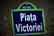 Protestul din Piața Victoriei și limitele statului nostru slab