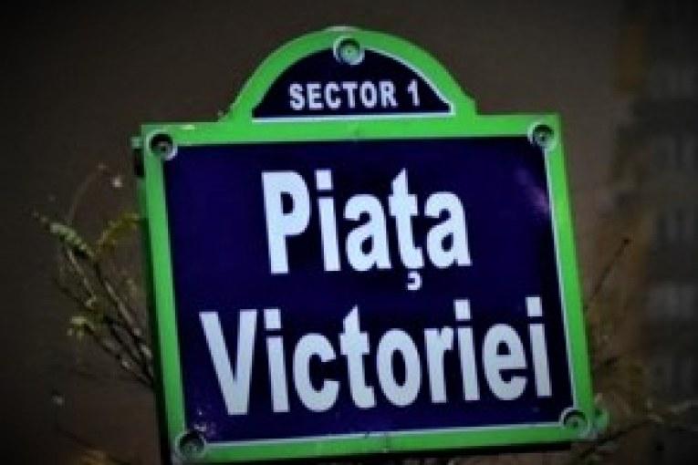 Protestul din Piața Victoriei