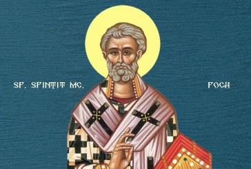 Calendar creștin ortodox: Aducerea Moaştelor Sf. Sfinţit Mc. Foca