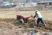 Finanțări de la BERD și BEI pentru fermierii români
