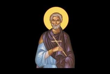 Calendar creștin ortodox: Sf. Mc. Evsignie
