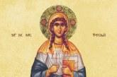 Calendar creștin ortodox: Sf. M. Mc., întocmai cu apostolii, Tecla